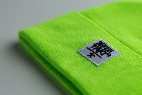 Forrest Green Beanie (White Patch)