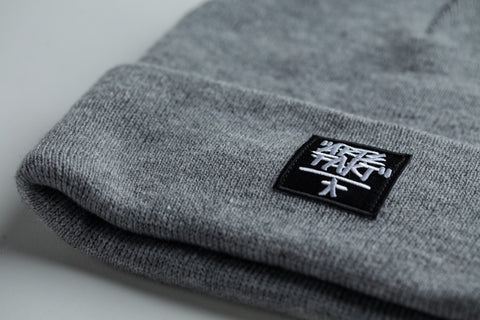 Marroon Beanie (Black Patch)