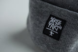 Gray Beanie (Black Patch)