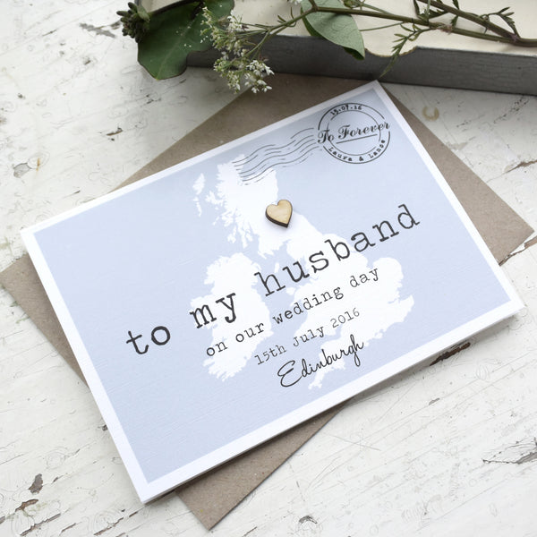 Personalised 'To My Husband' On Our Wedding Day Card