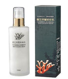 A-221 Reishi Enzyme Deep Cleanser 靈芝深層卸粧乳