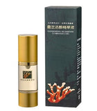 A-223 Reishi Enzyme Rejeuvenating Serum 靈芝活顏精華液