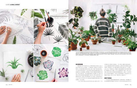 Better Homes and Garden - China - Spread 2