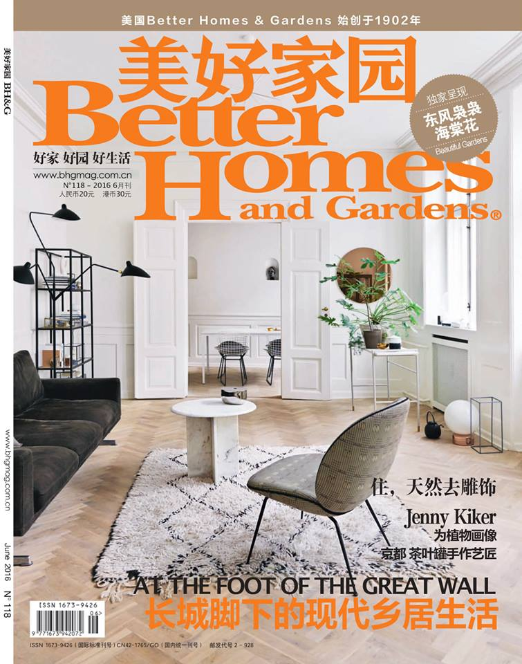 Better Homes and Garden - China - Cover Feat. Jenny Kiker
