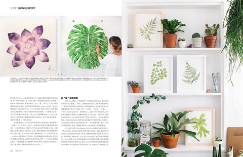 Better Homes and Garden - China - Spread 3