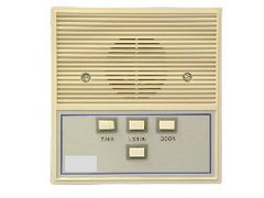 2002 Jeron Apartment Intercom Suite Station