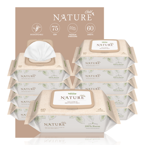 Bebesup Biodegradable Nature Gold Baby Wipes, 60s x 10 Packs