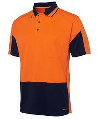 Hi Vis S/S Gap Polo