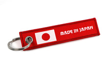Made in Key Tag