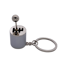 Shifter Gearbox Keychain