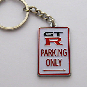 Nissan Skyline GT-R Parking Only Keychain