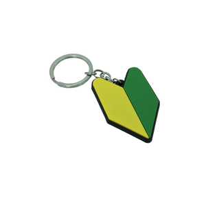 JDM Wakaba New Driver Beginner Leaf Rubber Keychain