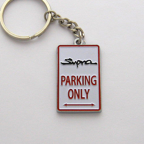 Toyota Supra Parking Only Keychain