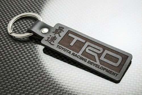 Leather Keychain Keyring for Toyota TRD