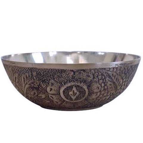 Carved Brass Bowl