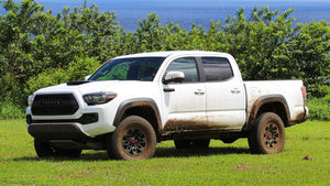 2016+ Toyota Tacoma Interior Light Package