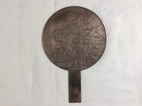 Antique 19th Century Bronze Hand Mirror