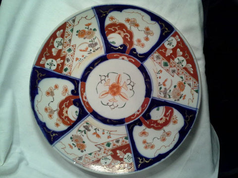 19th century Japanese Imari serving plate