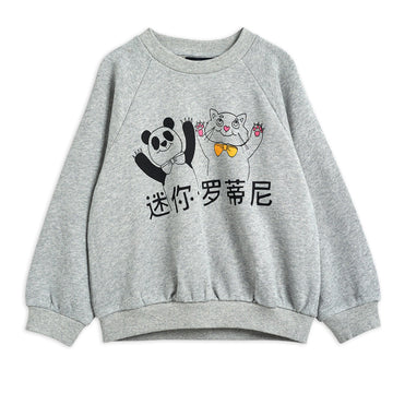 CAT AND PANDA SWEATSHIRT