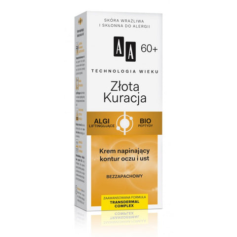 AA Cosmetics (Age Technology 60+) Anti-Wrinkle Eye Cream