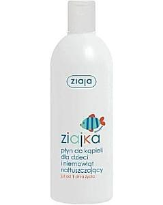 Ziaja Baby and Kids Lubricating Bath