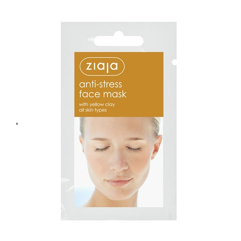 Ziaja - Yellow Clay Anti-Stress Face Mask (x5)