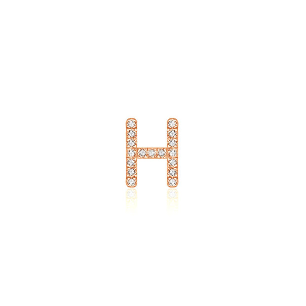 "18k Gold Initial Letter ""H"" Diamond Pendant - Genevieve Collection"