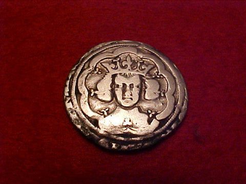 English Old World, King Henry V, Silver GROAT, #1595 Colonial Coins