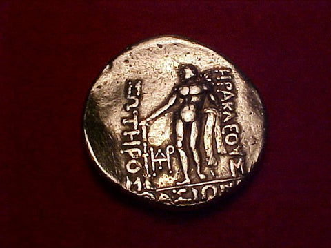 Ancient Greek SILVER Tetradrachm, Macedonian Kingdom, Alexander III, #1599 Ancient Coins