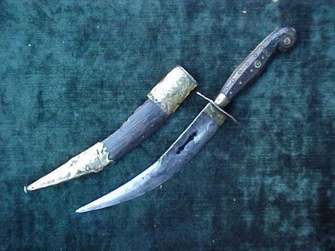 Islamic Belt Dagger, #2628 Edged Weapons