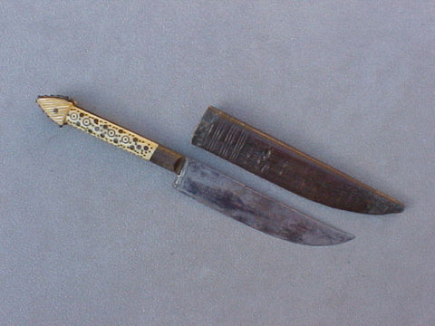 Middle Eastern Islamic Belt Knife, #2669 Edged Weapons