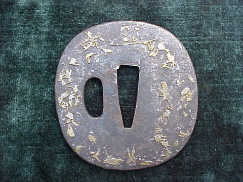 A Japanese Edo Period Tsuba, #2698 Edged Weapons