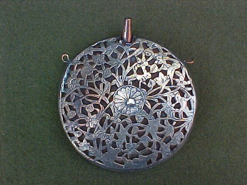 Ottoman Empire Powder Flask, #3176