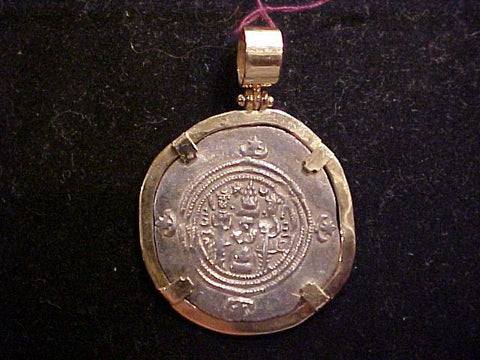 A Silver Dirham of The Sasanian Empire Set in a 14K GOLD Pendent, #909 Ancient Coin Jewelry