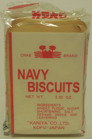 Navy Biscuit