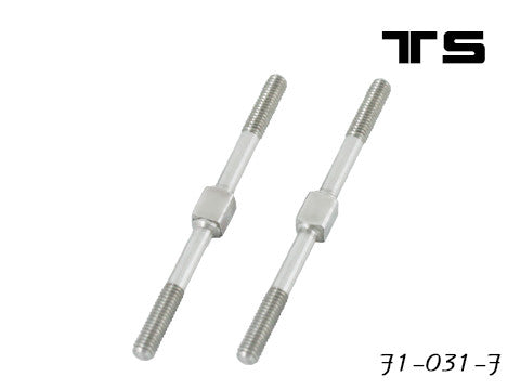 F1-031-S Titanium Turnbuckle 3mm