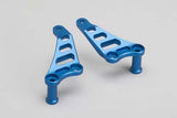 D-017 - Aluminum Front Chassis Brace for Drift Package