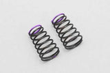 R12-21SSU Rear Side Roll Spring (Purple?S-U??ra Soft)