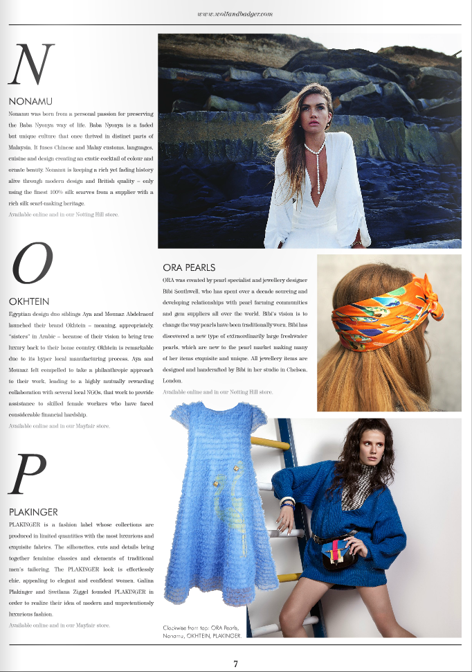 Discover New Designers - Feb 2016 - Wolf & Badger