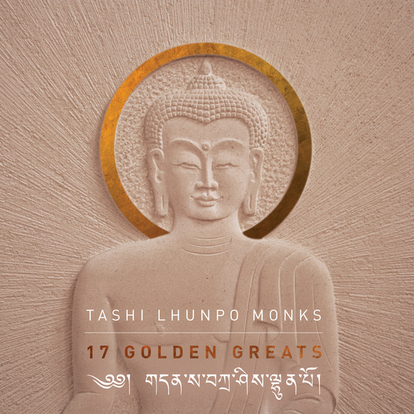 Tashi Lhunpo Monks CD - 17 Golden Greats
