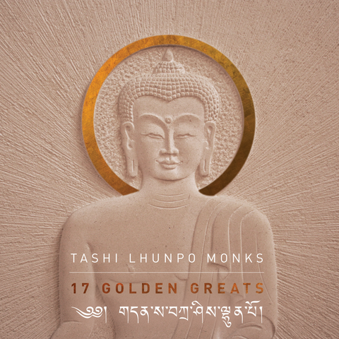 Tashi Lhumpo Monks CD - 17 Golden Greats