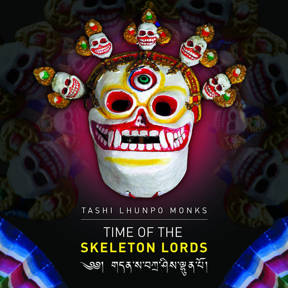 Tashi Lhunpo Monks CD - Time of the Skeleton Lords