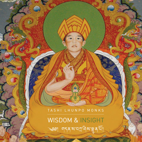 Tashi Lhumpo Monks CD - Wisdom and Insight