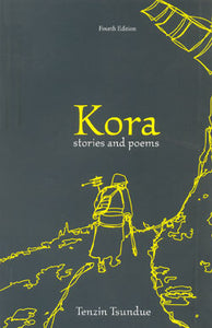 Kora: Stories and Poems | Online Exclusive