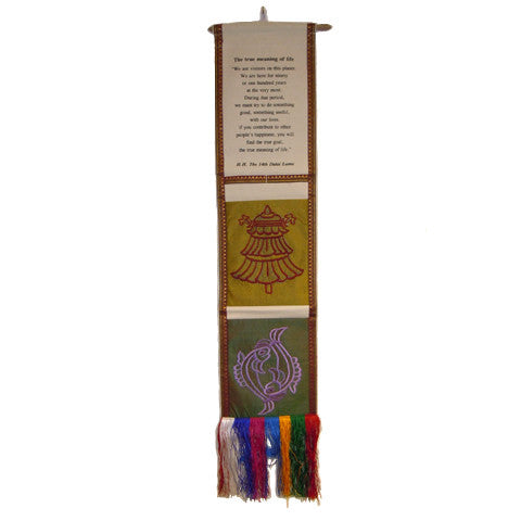 'The True Meaning of Life' Scroll