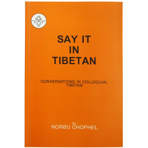 Say it in Tibetan