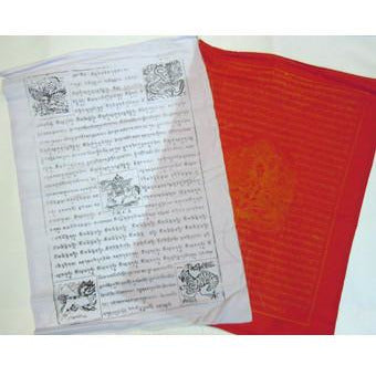 Prayer Flags (Extra Large)