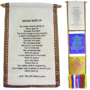 'Never Give Up' Scroll