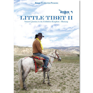 Little Tibet 2 DVD