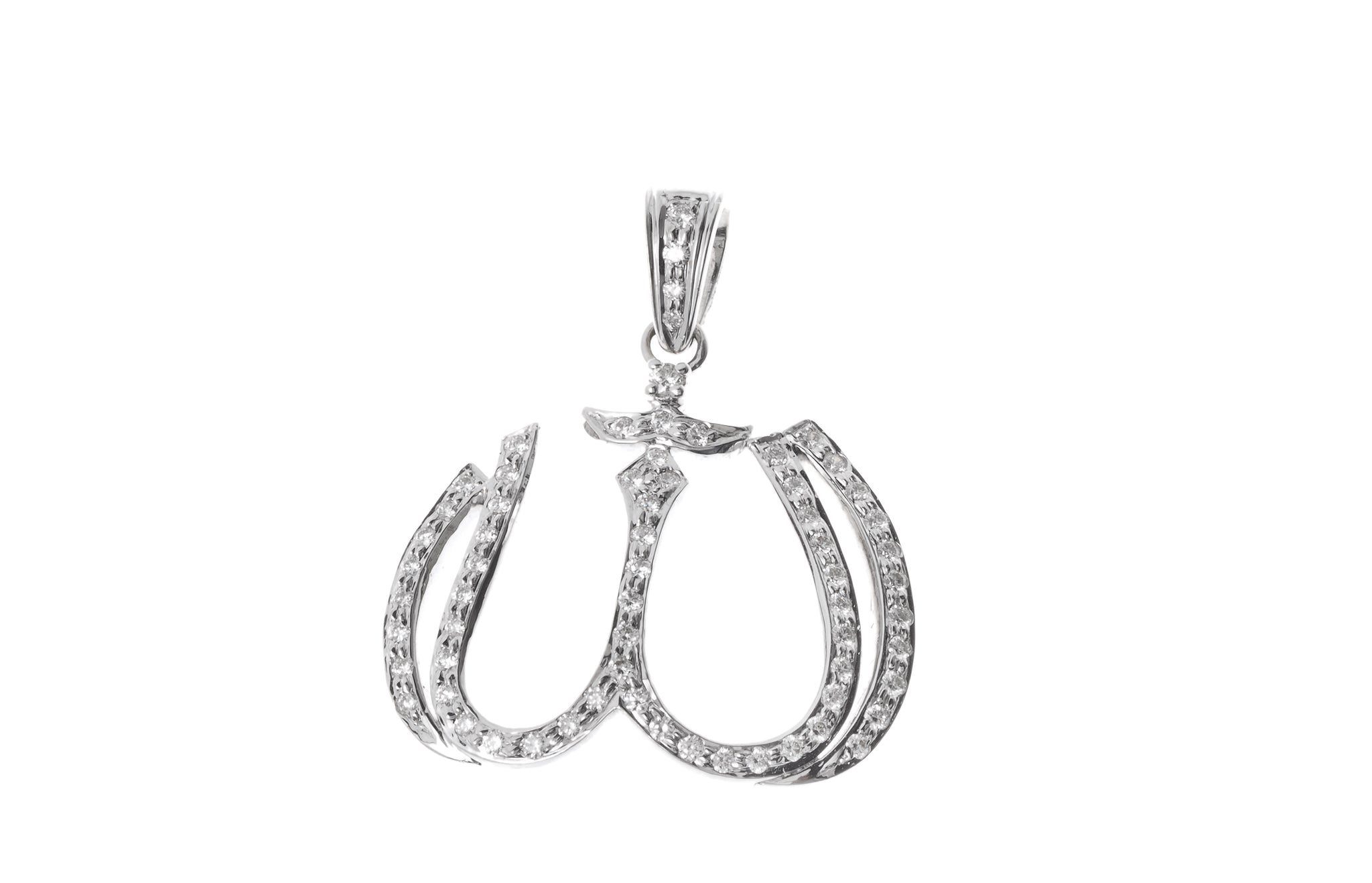 18ct White Gold Diamond Islamic Allah Pendant (KMCS0625)